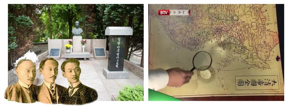 사진 왼쪽부터 이준(1859~1907), 이상설 (1870~1917), 이위종(1884~ ?)과 서울 수유리에 있 는 이준열사 묘. 오른쪽은 중국 TV의 류큐 밀사 다큐멘터리