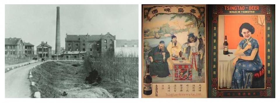 독일의 칭다오 맥주 공장과 일본이 만든 맥주 광고