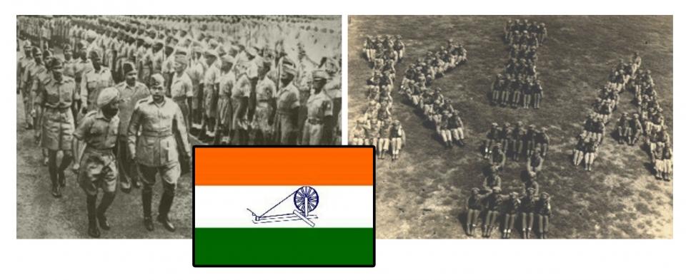 인도국민군과 '자유인도' 임시정부의 국기(가운데는 차크라: 물레). 광복군의 영어 이니셜 'KIA'자 대형 모습