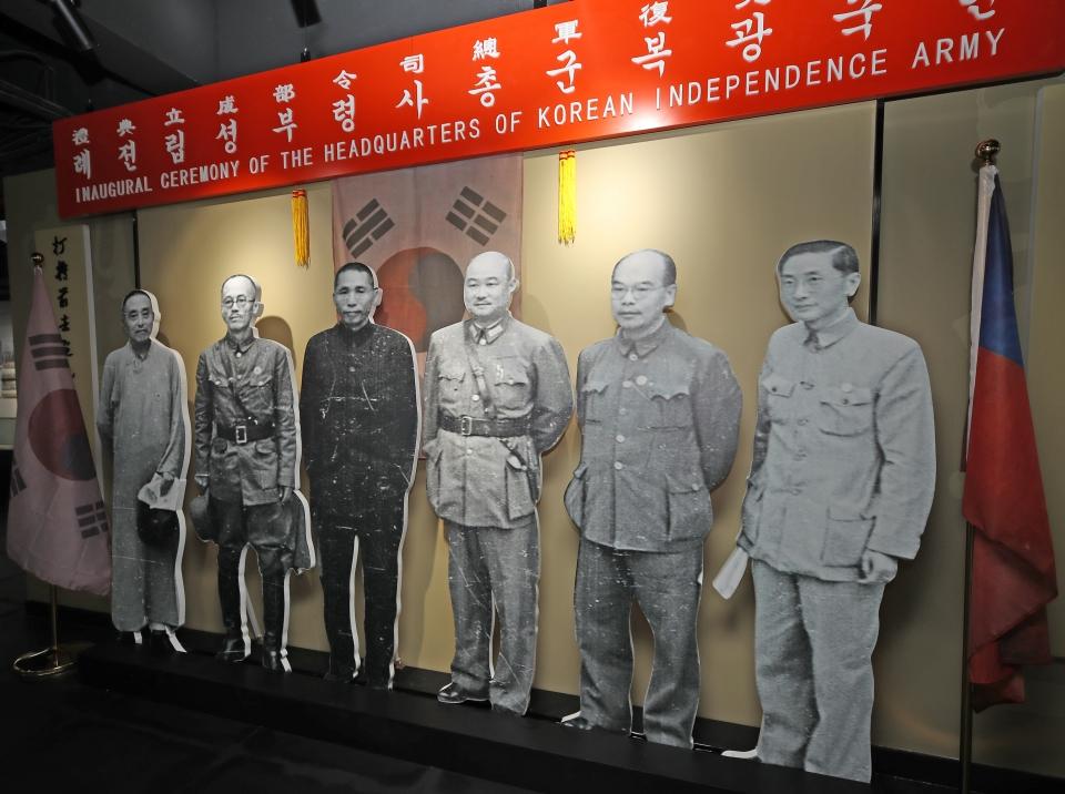 중국 충칭에서 대한민국 임시정부 수립 100주년을 맞아 복원된 임시정부 광복군 총사령부 건물 내부. 광복군 관련 사료가 전시되어 있다. ⓒ연합뉴스