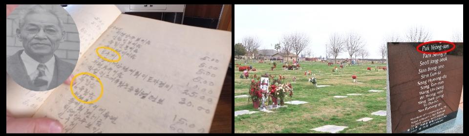 방사겸과 독립금 기부 내역이 적힌 그의 일기장. 오른쪽은 리들리의 한인 무연고 묘지와 박영순이 포함된 기부자 기념비