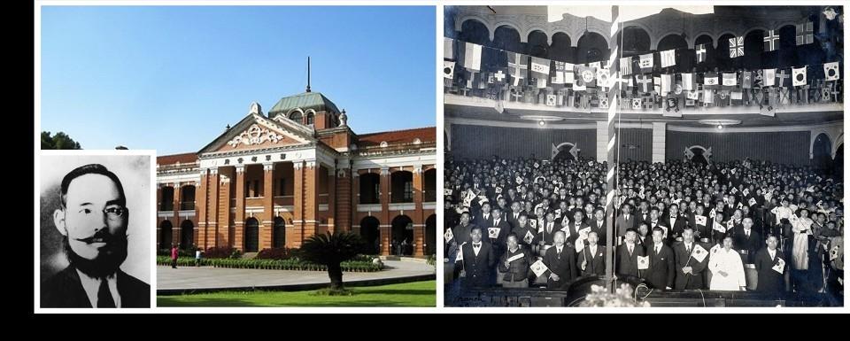 중국 우한의 신해혁명 기념관과 독립운동가 신규식. 오른쪽은 만국기가 내걸린 1921년 임정의 3·1운동 기념식 장면