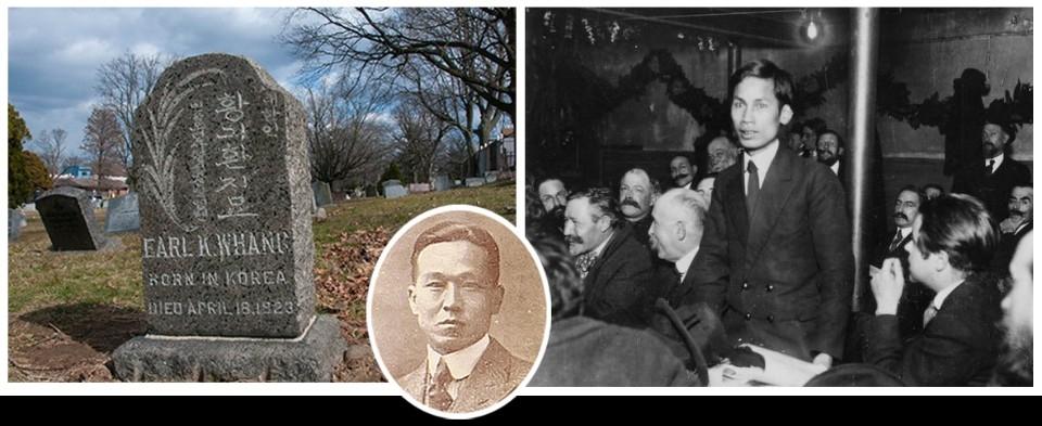 황기환과 2015년 뉴욕 공동묘지에서 발견된 그의 묘. 파리 체류 시절의 호찌민
